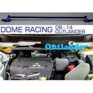 『整備區』D.R DOME RACING MITSUBISHI 08~ OUTLANDER 引擎室拉桿 鋁合金  前上拉
