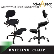 Ergonomic Kneeling Chair ★ Office Chair ★ Height Adjustable ★ Balancing ★ Improve Posture and Health
