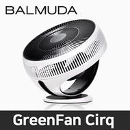 BALMUDA GreenFan Cirq Premium Air Circulator EGF-3100-WK ★ Room Temperature Changes