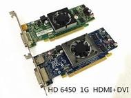 原裝拆機HD6450 HD7450真實1G顯卡PCI-E 高清HDMI+DVI獨立顯卡