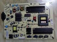 大同V50R600電源板