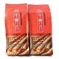 【正心堂】台灣牛蒡 600克 台南牛蒡.將軍牛蒡.牛蒡茶 牛蒡片 牛蒡 乾燥牛蒡 冬季養身飲品 養生又健康好處多多 可以泡茶、燉湯,冬季就愛這一味▶全館滿599免運