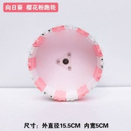 [party delight] Pink hamster running wheel with bracket running wheel hamster silent running wheel hamster toy hamster sports running wheel