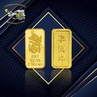 SSNP GOLD 3 ทองแท้ 96.5 % น้ำหนัก 0.3 กรัม พร้อมใบรับประกัน