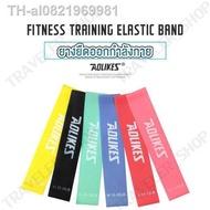 hot ยางยืดโยคะ ยางยืดวงแหวนแบบยาง สายแรงต้านสำหรับออกกำลังกาย ยางยืดออกกำลังกาย AOLIKES Set 6 Pcs ฟรี!! ถุงผ้า สีสันสดใส มี 6 สี/เซ็ต ต่างแรงต้าน