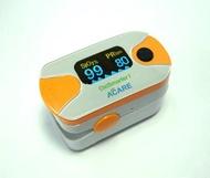 樂而康國泰醫院 Acare眾里 血氧機 血氧濃度計4000元 手指式血氧飽和監測器 AE-02