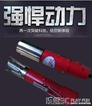 刮鱗器 電動刮魚鱗機器刮魚鱗刨商用殺魚機全自動無線打去刷魚刮鱗器工具