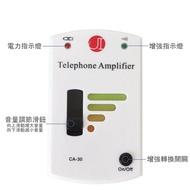 ♥國際3C♥ 【電話聽筒音量增大】電話擴音器 CA-30 電話音量放大器/擴音器/音量增大器/(似CA-35)