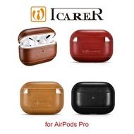 【ICARER】復古系列 AirPods Pro 手工真皮保護套