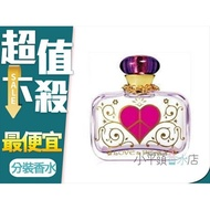 《小平頭香水店》LOVE & PEACE 愛情魔法石 5ML香水分享瓶
