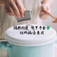 Enamel Pot Enamel Pot Special Insulation Cover Heat Insulation Gloves