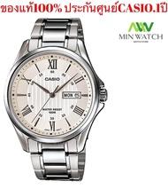 นาฬิกา รุ่น MTP-1384D นาฬิกา Casio Standard นาฬิกาข้อมือผู้ชาย สายสแตนเลส รุ่นMTP-1384D-7Aของแท้100% ประกันศูนย์casio1 ปีจากร้าน MIN WATCH