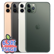 Apple iPhone 11 Pro Max 256G金