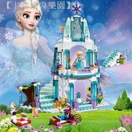 ▼♤匹配樂高女孩系列2019新品冰雪奇緣積木玩具子公主夢城堡愛沙女生