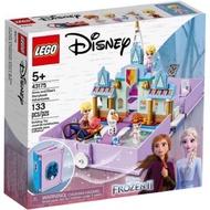 [宅媽科學玩具]樂高 LEGO 43175 安娜與艾莎的口袋故事書