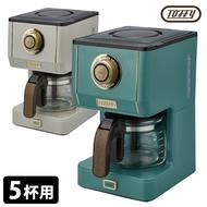 日本TOFFY / AROMA DRIP COFFEE MAKER 時尚貴族風咖啡機 /K-CM5。2色。(7018)日本必買 日本樂天代購