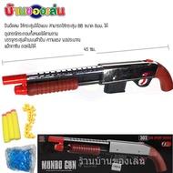KNK TOY ปืนอัดลม MUNDO GUN ปืนลูกซอง ยิงกระสุนได้3แบบ 303-N