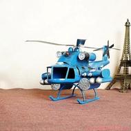 【嚛于茶坊】雜貨鋪zakka復古美軍汽油飛機直升機模型戰斗機   直升機藍擺飾裝飾品