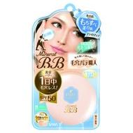 日本SANA 毛穴職人BB礦物粉餅 防曬 遮瑕毛孔隱形控油蜜粉餅SPF50 PA++++