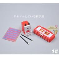 抖音同款 百貨 Re-ment日本正版散貨!食玩模型 微縮場景 心動的新學期 開學#1284 ins超火