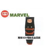 日本電工第一品牌 MARVEL 塔氟龍製 專業電工 工具袋 MDP-85