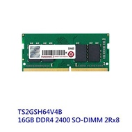 創見 筆電記憶體 【TS2GSH64V4B】 DDR4-2400 16GB SO-DIMM 新風尚潮流