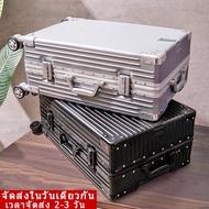 Laz Bag กระเป๋าเดินทาง 20 24 26 29 กระเป๋าเดินทางอลูมิเนียม นิ้วเดินทางซิปกรณี ABS + PC ทนทานกันน้ำ 360 °กระเป๋ารถเข็น