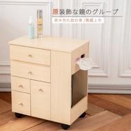 [免運] 移動式化妝櫃 台灣製造 歐德萊【CA-01】化妝車 化妝台 化妝桌 化妝盒 床頭櫃 收納櫃 置物櫃 化妝收納櫃