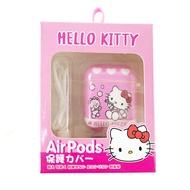 小禮堂 Hello Kitty Apple Airpods 保護殼 藍牙耳機盒 保護套 裝飾殼 (粉 小熊)
