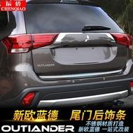 三菱歐藍德Outlander后飾條 13-19款歐藍德Outlander后尾門飾條 歐藍德Outlander改裝尾門亮條
