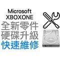 XBOXONE XBOX ONE 主機 硬碟 升級 換新 故障 維修服務 500G 1T 2T HD SSD SSHD