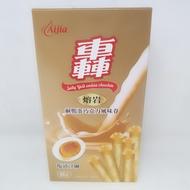 愛加Ajija轟Boom巧克力捲心酥-熔岩鹹鴨蛋96g盒