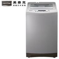MAYTAG美泰克 12公斤 單槽洗衣機(MVWN12Y)送安裝