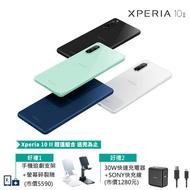 追劇大全配 【SONY 索尼】Xperia 10 II 6吋智慧手機(4GB/128GB)