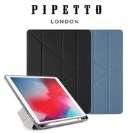 Pipetto Origami Pencil iPad Air 10.5吋/Pro 10.5吋 多角度摺疊保護套(內建筆槽)