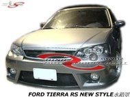 FORD TIERRA RS NEW STYLE水箱罩空力套件03-06