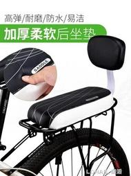 山地自行車後坐墊電動車後座架載人後置兒童座椅加厚靠背座墊配件 樂活生活館