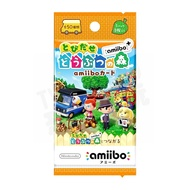 【預購商品】任天堂 AMIIBO NFC SWITCH NS 動物之森 走出戶外 卡片 內含三張卡 預購第二批下半年發售