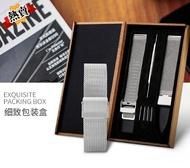 手錶帶 代用dw錶帶鋼帶男女款金屬精鋼黑色惠靈頓天梭浪琴米蘭
