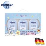 德國sanosan珊諾-baby澎澎限量重量組 (洗髮沐浴露 500ml*3)