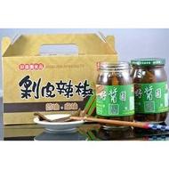 『好醬園』花蓮剝皮辣椒–麻油口味3瓶禮盒裝 [花蓮好吃的剝皮辣椒值得你品嚐]