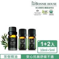 【Bonnie House】生活專家_茶樹精油10ml+茶樹精油5ml*2(ACO/USDA)