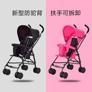 手推車 夏季超輕便攜式嬰兒推車折疊簡易手推車迷你小孩寶寶推車兒童傘車【全館九折】