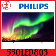 PHILIPS 55OLED803 55 IN ULTRA HD SMART AMBILIGHT OLED RAZER SLIM ANDROID TV (55OLED803)