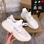 "《鼎級》 Yeezy Boost 350 V2 ""Static Reflective"" 純白天使"