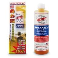 MILITEC-1 密力鐵金屬保護劑奈米級機油精