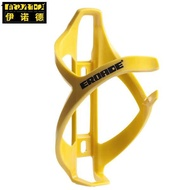 German EROADE water bottle cage bicycle highway mountain bicycle cup holder universal ultralight bicycle accessories Cyc