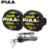 PIAA LP530 黃金光霧燈