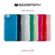 GOOSPERY HTC One X10 I-JELLY 磨砂背套