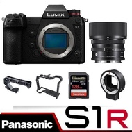 Panasonic LUMIX S1R BODY 單機身 《公司貨》 +  Sigma 45mm/F2.8